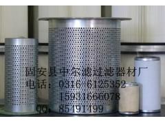 CU361103/日立?#25512;?#20998;离器滤芯/液压滤芯/除杂质滤芯