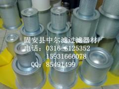 销售替代1100400033优耐特斯油气分离器滤芯/液压滤芯