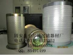 0240704001/優耐特斯油氣分離器濾芯/液壓濾芯