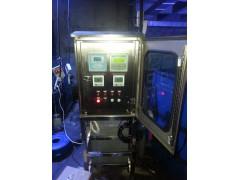 海洋館水質在線實時監測設備