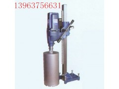 廠家供應工程鉆機、磁座鉆 立式120水鉆