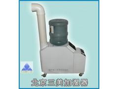 大霧量型超聲波加濕器,氣調庫加濕器