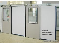 供应贵州手术室推拉门 医用铅板门首先厂家 行业领导品牌