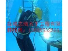 盘锦市专业水下切割联系方式