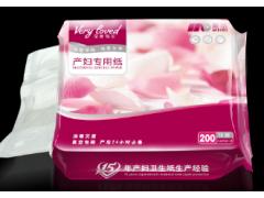 梅笛宠爱有加孕妇用卫生纸消毒真空装软装招商进行中