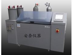混合氣體腐蝕試驗箱生產廠家安裝調試培訓含稅含運費