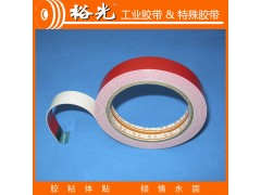 上海裕光PE泡棉雙面膠帶4410F 廠家直銷