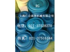 三道橡膠膜片、聚醚膜片、特氟龍膜片、聚氨酯膜片、液動隔膜泵