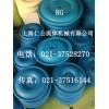 三道橡胶膜片、聚醚膜片、特氟龙膜片、聚氨酯膜片、液动隔膜泵