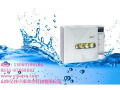 棗莊廚房凈水器加盟,億佳小康凈水器