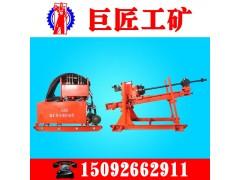 巨匠工礦ZDY750坑道鉆機價格實惠源于廠家直銷