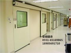 贵州优质医用气密门射线防护门首选安徽建承工业门行业领导品牌