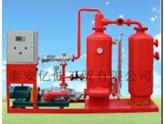廠家銷售優質2T冷凝水回收裝置