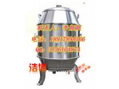 上海烤鸭炉