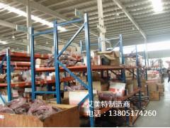 南京物流貨架