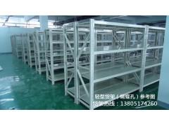 南京五金機電倉庫貨架