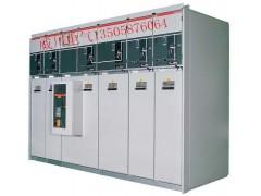 XGN15-12計量柜價格