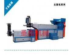 PP/PE軟料水料造粒機+煤加熱型塑料造粒機