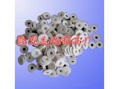 轴承毛毡配件垫片,羊毛毡垫圈,羊毛毡密封条