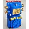 KXH127型矿用声光组合信号器厂家精品推广