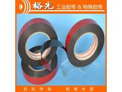 裕光0.5mm厚薄型PE黑色泡棉双面胶带(注:4730T1)