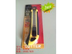 厂家直销001型号美工刀、折叠刀