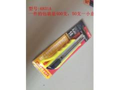 厂家供应6831A美工刀、工具刀、刮纸刀