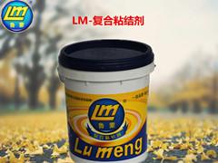 鲁蒙(LM)牌复合粘结剂