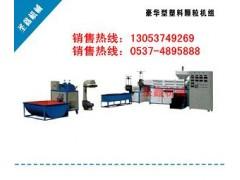 圣鑫*率編織袋薄膜塑料顆粒機設備