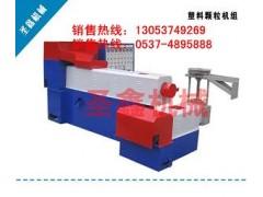圣鑫各種干濕塑料再生顆粒機型號