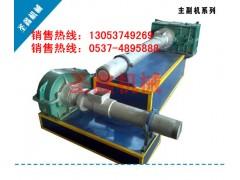 圣鑫環保型塑料紙顆粒機配套設備