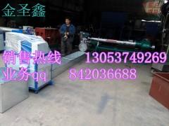 圣鑫高產量廢舊塑料顆粒機行業設備