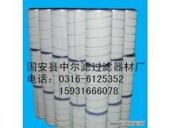 93580876空气滤芯/除尘滤芯/液压滤芯