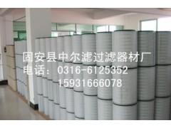 93578334/爱高空气滤芯/除尘滤芯/液压滤芯
