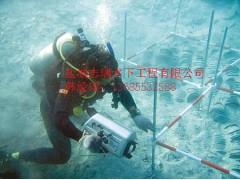 丹東市水下攝像,專業水下攝像工程公司--鹽城志瑞