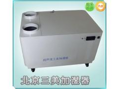 超聲波氣調庫加濕器,超聲波負離子加濕器