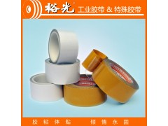 出口级PET胶带 裕光6163双面胶带 溶剂型亚克力双面胶带