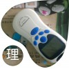 健康使者泰康家用数码治疗仪,脉冲经络理疗仪价格,按摩仪