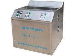 端淬試驗機價格-上海蔡康專業生產