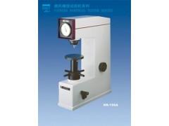 洛式硬度計價格-HR-150A