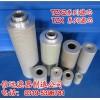 TZX2-100*30Q、20Q 回油滤芯