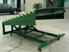 濟南龍豪供應延邊固定式登車橋