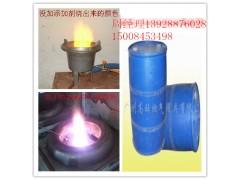 生物油催化劑藍白色火焰 云南廠家專業生產制造批發為一體