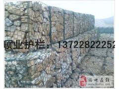 石笼网,铅丝笼,格宾网箱,包塑石笼网,固滨笼