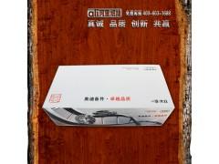 河北優質紙抽廠家 國內專業紙抽生產廠家 三天可出貨