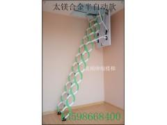 石家莊閣樓樓梯*,石家莊閣樓樓梯價錢,石家莊閣樓樓梯廠家