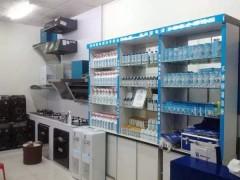 合肥家电清洗服务,县城创业加盟格科家电清洗