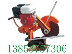 內燃切軌機  KDJ電動鋸軌機  隔爆電動鋸軌機