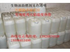 四川高旺公司環保油添加劑專業經銷批發 全國招商加盟