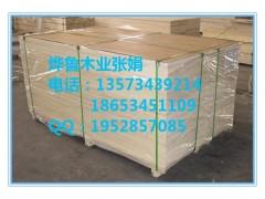 哈爾濱楊木單板層積材就是LVL免熏蒸木板條